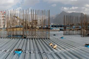 سیستم سقف عرشه فلزی